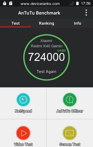 AnTuTu Xiaomi Redmi K40 Gaming Edition